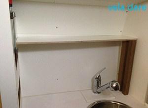SalleBain2017-1-300x219 Badezimmer, zum 3.... innenausbau  Badezimmer