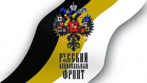 rnf-flag