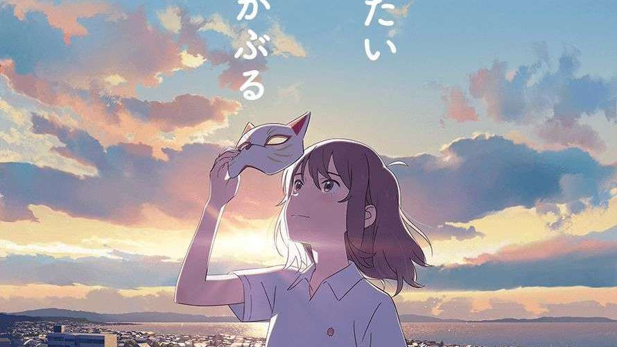 The Best Anime Romance Movie People Should Watch in 2020