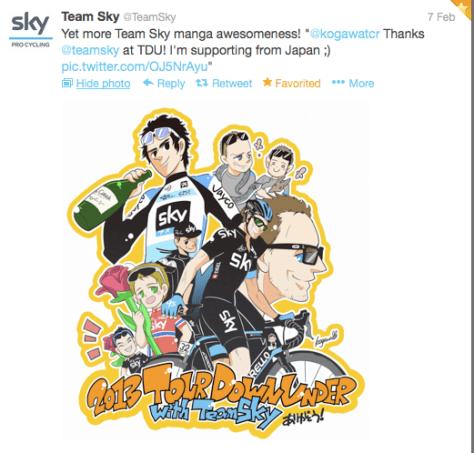 Sky manga