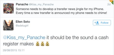 G transfer jingle