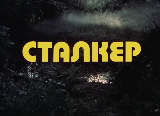 velveteyes.net_stalker_01