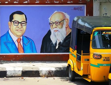 Ambedkar Periyar Wall Painting