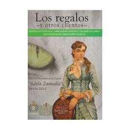 Los regalos y otros cuentos, Guillermo Augusto Ruiz Plaza (2015)