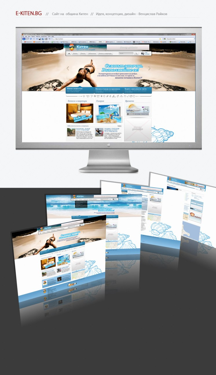 Website design for Kiten resort