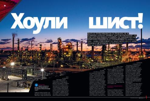 Playboy, Esquire, Maxim magazine designs 54