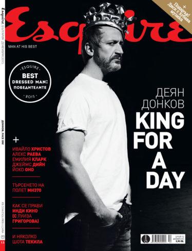 Playboy, Esquire, Maxim magazine designs 18
