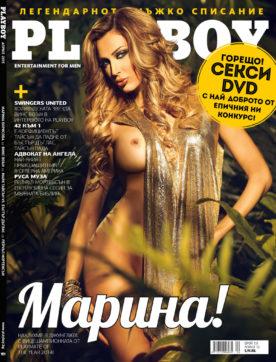 Playboy, Esquire, Maxim magazine designs 107