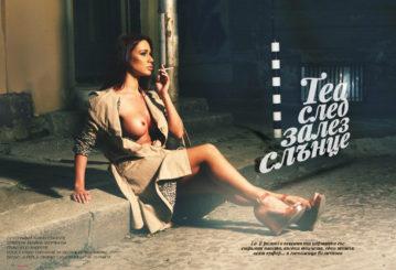 Playboy, Esquire, Maxim magazine designs 115