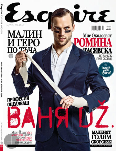 Playboy, Esquire, Maxim magazine designs 5