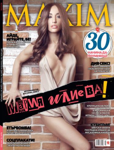 Playboy, Esquire, Maxim magazine designs 39