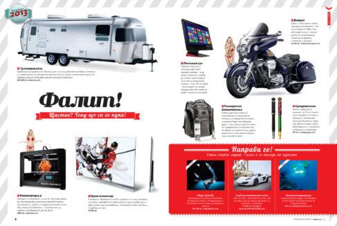Playboy, Esquire, Maxim magazine designs 52