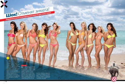 Playboy, Esquire, Maxim magazine designs 48