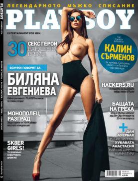 Playboy, Esquire, Maxim magazine designs 117