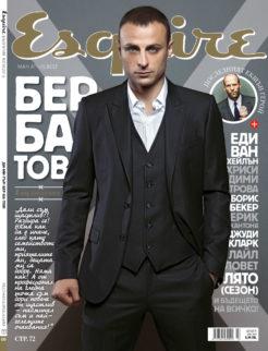 Playboy, Esquire, Maxim magazine designs 99
