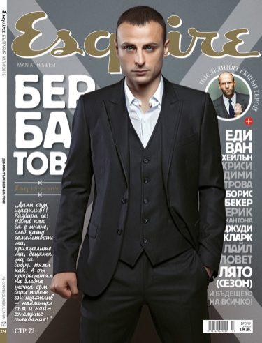 Berbatov cover Esquire