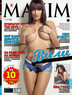 Playboy, Esquire, Maxim magazine designs 143