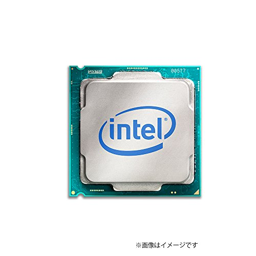Intel 7700 Procesador Core i7 - VendeTodito
