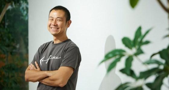 Freee de Japón recauda $ 60M para hacer crecer su negocio de contabilidad en la nube