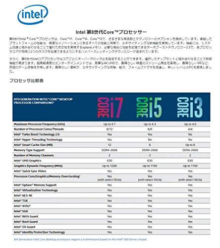 Intel BX80684I78700K Desktop Processor, Core i7-8700K, 6 Cores Up to 4.7GHz, Turbo Unlocked LGA1151, 300 Series, 95W - VendeTodito
