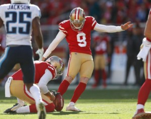 2017 Fantasy Football Reactions Robbie Gould
