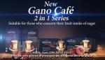 GANO CAFE 2 EN 1: La nueva línea de productos Gano Excel en 2020