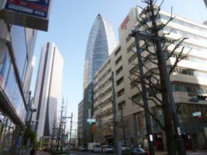 Barrio de Shinnjuku