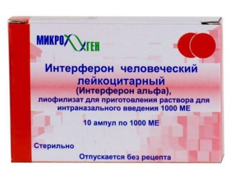 fosfoglivas ir hipertenzija