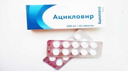 Férfiak prosztatitisz tabletták listaár