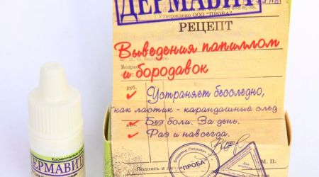 condilomul se infectează de la un bărbat)
