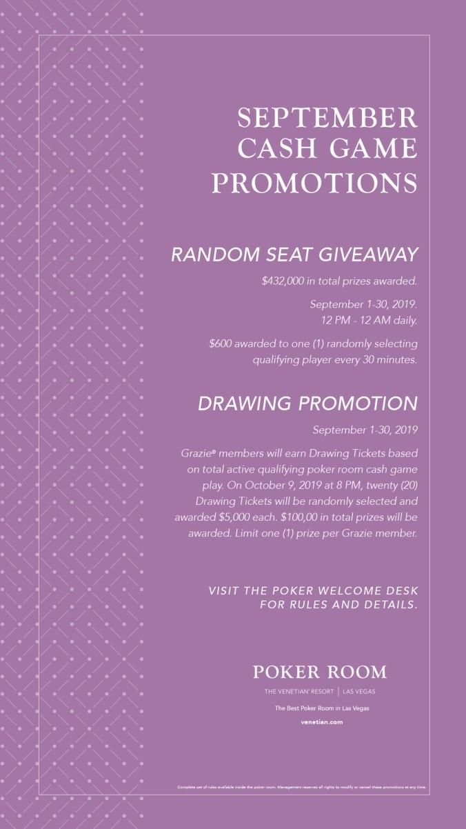 Sept Randon Seat + Drawing Giveaway