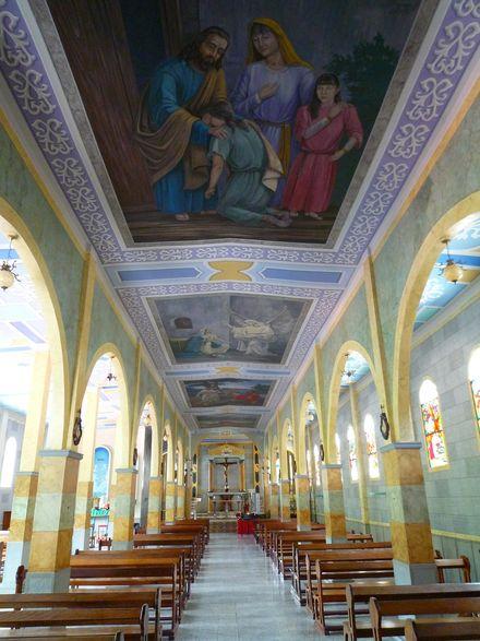 L'église d'Aricagua