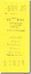 Chennai Electric train ticket