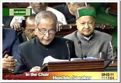 Hon'ble FM presenting India Budget 2011