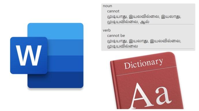 Microsoft Word - Tamil Translation