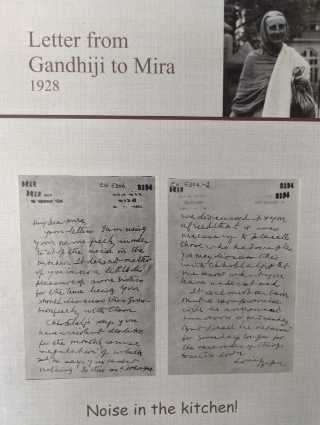On 1928, Gandhiji had written to Mira who was managing the ashram operations on noise in the kitchen - an interesting read!