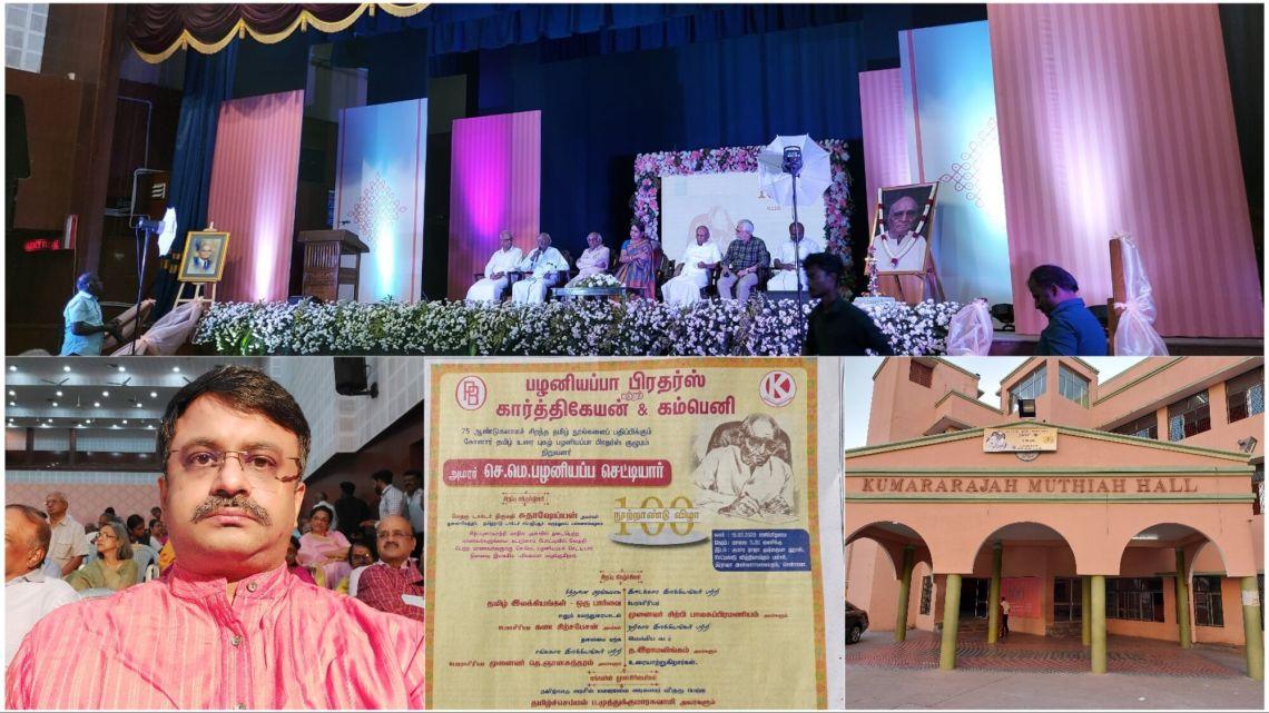 Thiru Palaniappa Chettiyar centenary