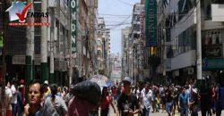 Emporio Gamarra – Tienda en el Mejor Centro Comercial