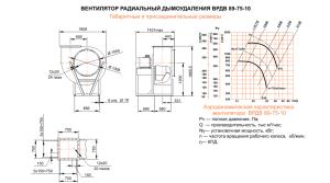 ВРДВ 89-75 №10