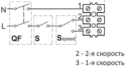Подключение двухскоростного вентилятора к напряжению