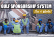 Sponsorship System on Gulf Countries