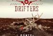 """The High Plains Drifters Release Holiday Single """"Santa! Bring My Girlfriend Back!"""""""