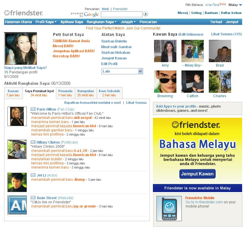 https://i0.wp.com/venturebeat.com/wp-content/uploads/2008/06/friendster_now_available_in_malay.jpg
