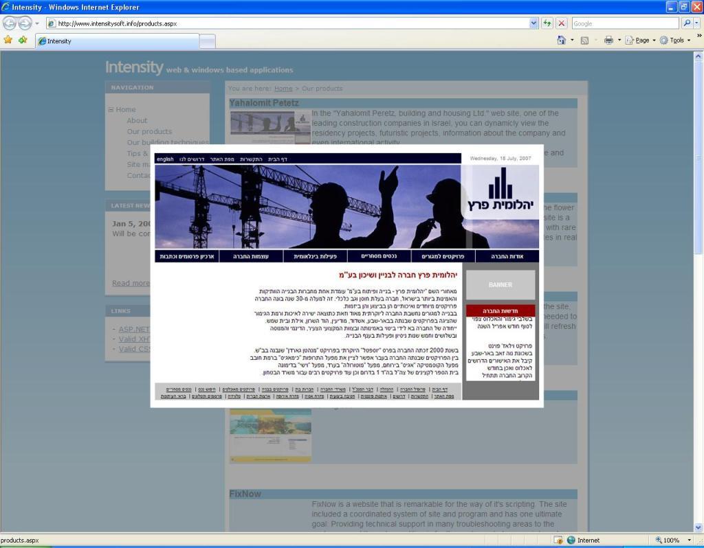 web design trends 11