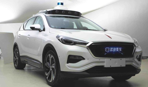 Baidu and Hongqi: Level 4 car