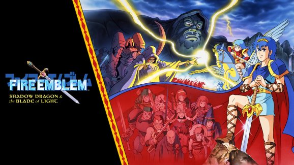 Fire Emblem: Shadow Dragon & the Blade of Light.