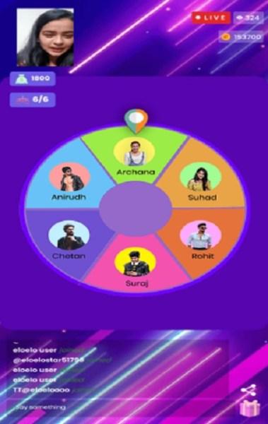 Eloelo raises $2.1M for creator-led social gaming platform in India 6