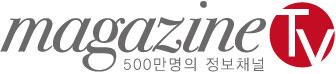 매거진TV_logo
