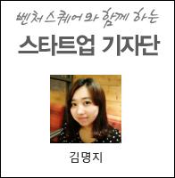 스타트업-기자단-프로필_1인