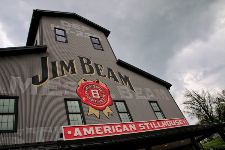 Entrance to the Jim Beam Stillhouse In Clermont, KY